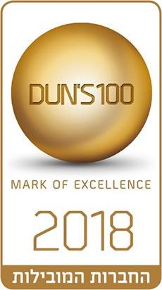 DUN'S 100 - בדירוג דיני משפחה וירושה 2018
